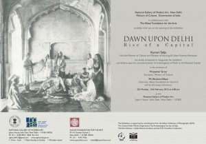 Dawn-Upon-Delhi-E-Invite-option-3-