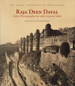 Raja-Deen-Dayal-Cover