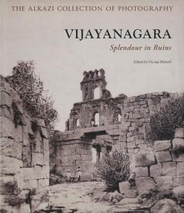 Vijayanagara-Cover