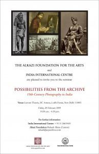 AFA IIC invite